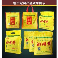 山西小米袋5斤10斤包装袋杂粮袋无纺布袋定制定做生产厂家新料长方形