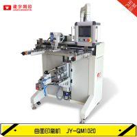 建宇网印厚膜圆面厚膜电路丝网印刷机 即热式发热管印刷设备