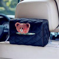 新款卡通车载纸巾盒套椅背抽纸套创意可爱汽车内饰用品