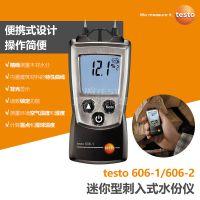德图testo606-1/606-2迷你型刺入式水分仪木材木板石灰测湿仪