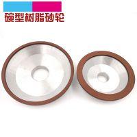 合金砂轮万能磨刀机砂轮树脂金刚石砂轮碗型磨钨钢硬质100/125150