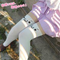 动漫周边厂家批发日系可爱颜文字假大腿袜子高筒连裤袜丝袜显瘦