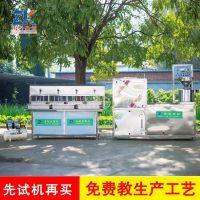 贵州安顺豆腐加工设备价格 小型全自动豆腐机多少钱