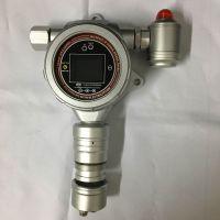 天地首和在线式硫酸二甲酯检测报警仪TD500S-(CH3)2SO4-A固定式硫酸二甲酯探头