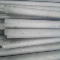 上海904L不锈钢管不锈钢无缝管904L圆管现货齐全批发零售