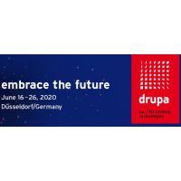 2020年德国德鲁巴印刷展览会(DRUPA 2020)