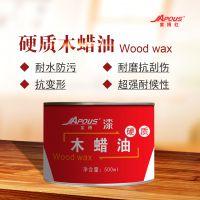 家博红净味环保木蜡油