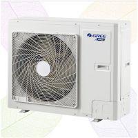 家用中央空调-安徽博恩冷暖设备(在线咨询)-霍山中央空调