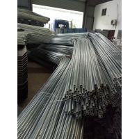 大棚管 镀锌钢管 镀锌焊管 热镀锌钢管 冷镀锌钢管现货齐全 扬州