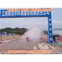 惠州工程洗车机-工地冲洗平台-车辆洗车槽力争上游