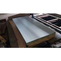 H260YD+Z性能介绍 成分分析 H260YD+Z首钢镀锌板卷销售