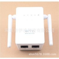 300M无线路由信号放大器无线WiFi中继器双天线双网口迷你无线AP