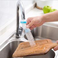 厨房水龙头过滤器自来水过滤嘴伸缩型滤水器喷头节水器
