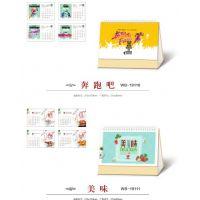 2019年猪年赣州台历印刷厂专业定制免费设计100本起订_贝弘纸塑制品