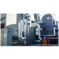 沸石转轮浓缩rto 技术原理