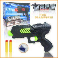 批发 二合一 软弹玩具枪 地摊热销 儿童玩具水弹枪