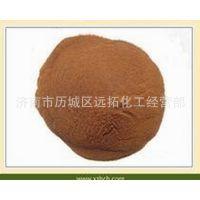 厂家直销 纯木浆 木镁  木质素磺酸镁    保证质量