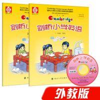 官方正版 剑桥小学英语一年级下册赠光盘 少儿零基础入门英语教材