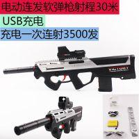 电动连发水弹枪紧凑型无托设计儿童卡宾枪玩具枪致宇768射程30米