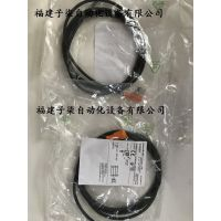 易福门EVM004带插座连接电缆
