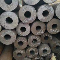 郑州q345 φ660×7.92无缝钢管32*6圆形管 异型管可加工定制