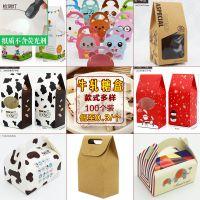 手工手提牛轧糖包装盒子糖盒手提饼干蛋糕包装纸盒新品纸袋 100个