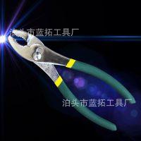 鱼嘴钳6寸8寸10寸鲤鱼钳管子钳管道维修工具夹持类钳子扳手