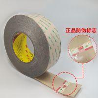 3m9495mp 200MP双面胶 原装正品PET透明双面胶带