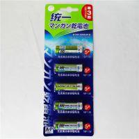 批发统一绿卡装5号7号1卡5粒装一次性干电池碳性环保电池
