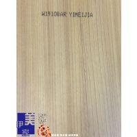 伊美家防火板 威盛亚同款W19108-60经典榆木装饰耐火板贴面胶合板