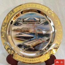 高速、高铁、高架桥建设纪念铜盘,年终表彰会议奖牌感谢牌制作厂家