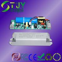 STJY LED吸顶灯应急电源照明应急电源装置