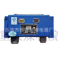 厂家直销KDW220/18(A)型矿用浇封兼本安直流电源