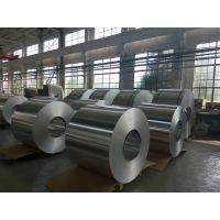 厂家供应1100、1060铝卷、铝皮、保温铝皮、防腐铝皮