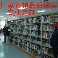 学校图书馆书架阅览室专用书架钢制双立柱双面书架批发定做定制