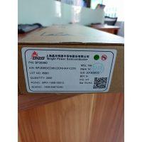 供应晶丰明源非隔离降压型LED恒流驱动芯片 BP2836D