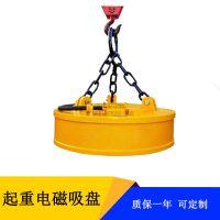 MW5-150L/1废铁吸盘 1000度耐高温防水电磁吸盘