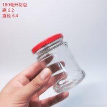 供应玻璃辣椒酱瓶花生酱瓶定制出口宏华