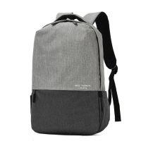 双肩包学生书包户外登山包防水旅行背包定做