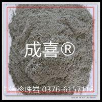 玻化微珠保温砂浆(PVA干混砂浆)