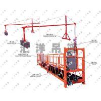 电动吊篮、高空作业吊篮使用中应该注意哪些问题