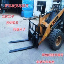 哪里有加装龙工柳工厦工30 50装载机大理石货叉石材叉价格图片生产厂家