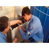 草铺美的空调维修清洗加雪种-保修3个月(在线咨询)-空调维修