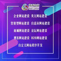 深圳市塞西电子商务科技有限公司