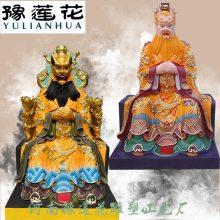 龙王佛像 图片 龙王神像 树脂佛像 邓州豫莲花工艺品雕塑定做