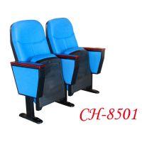 礼堂椅剧院椅影院椅排椅学术报告厅座椅培训椅阶梯教室排椅创鸿成型号8501