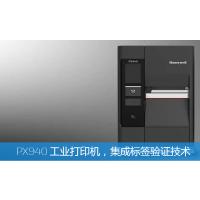 Honeywell霍尼韦尔PX940高性能工业打印机 2019年***新款条码机 标签检验功能不干胶印刷