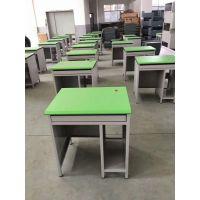 河南学校电脑桌定做 美冠
