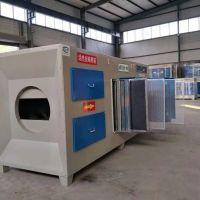 广东工业废气处理 voc光氧废气治理成套设备 粉尘污染处理设备厂家
