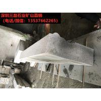 深圳白色石头花岗岩-深圳台面板光板白色系列厂家